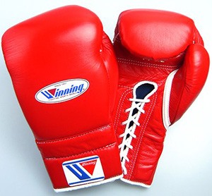 1. Winning Training Boxing Gloves - Best Boxing Gloves